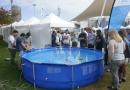 Feria Internacional del Mar 2014